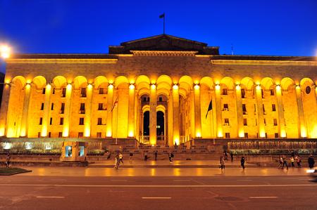 rustaveli: Facade of Tbilisi parliament on Rustaveli avenue, Georgia