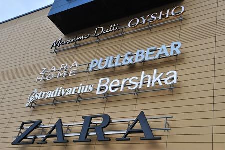 スプリト, クロアチア - 2 月 18 日: 2017 年 2 月 18 日にスプリットのモールのロゴタイプの Inditex ブランド。Inditex は、スペインに本社を置く世界の有