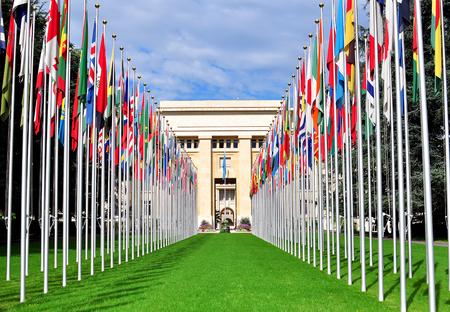 Gevel van het hoofdkwartier van de Verenigde Naties, de stad van Genève, Zwitserland