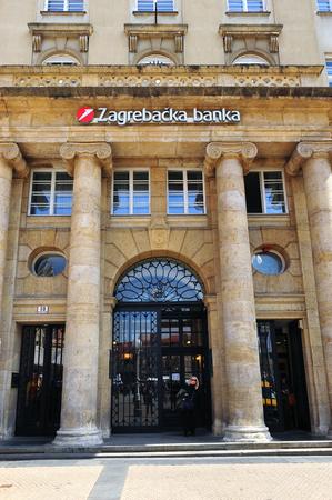ZAGREB, CROATIA - APRIL 13: Facade of Zagrebacka banka on April 13, 2017.  Zagrebacka banka (Zaba) is the largest bank in Croatia, part of UniCredit group. Redakční