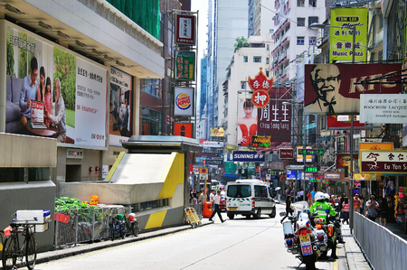 HONG KONG, CHINA - JUNE 6: View of the street in Hong Kong downtown on June 6, 2012. Hong Kong is one of the two Special Administrative Regions of the People's Republic of China.