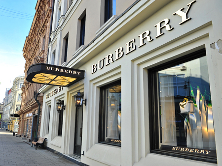 MOSCOW, RUSSIA - MAY 02: Burberry flagship store, Petrovka street, Moscow on May 2, 2018.