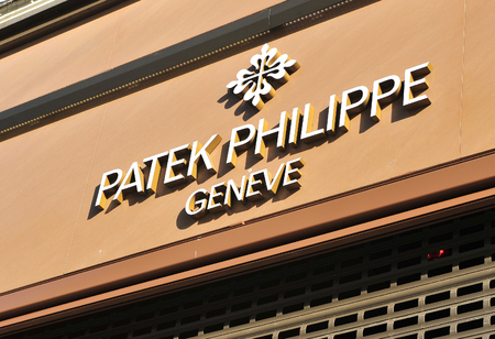 MOSCOW, RUSSIA - MAY 02: Logo of Patek Philippe flagship store, Moscow on May 2, 2018.
