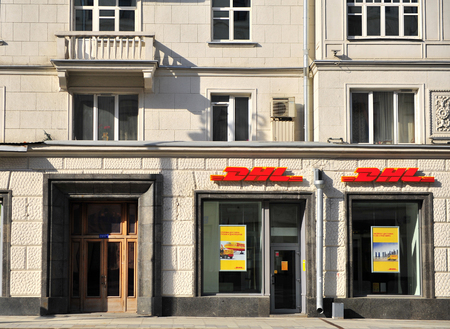 MOSCOW, RUSSIA - MAY 02: Facade of DHL logistic retail office in Moscow on May 2, 2018.