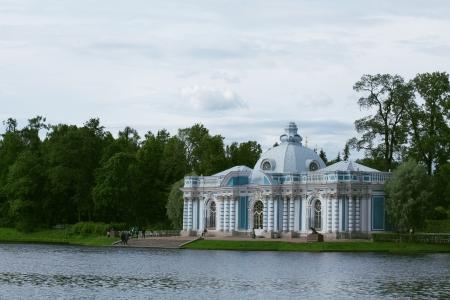 tsarskoye:  Park at Tsarskoye Selo. St. Petersburg