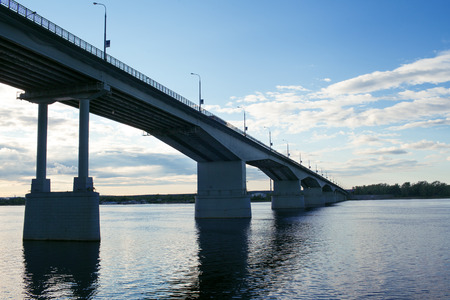 communal: City of Perm. Communal Bridge. Stock Photo