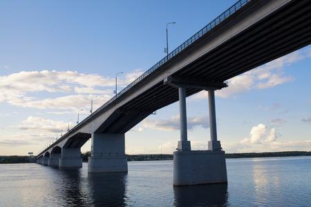 perm: City of Perm. Communal Bridge. Stock Photo
