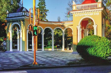 Abkhazia, Sukhum - January 03, 2013: Botanical Garden in Sukhum Редакционное