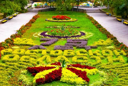 Rostov-on-Don,Russia - October 14,2012: Flower garden in the Gorky Park. Flower beds with sculptures in Gorky Park in autumn