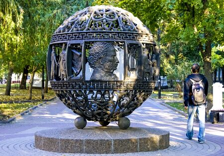 Rostov-on-Don,Russia - October 14,2012: A wonderful sculptural composition on the theme of the life and work of A.S.Pushkin located in Rostov-on-Don Park.
