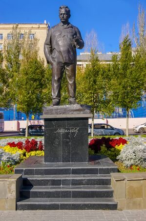Rostov-on-Don,Russia - October 14,2012: Monument of writer by Mikhail Sholokhov in Rostov-on-Don, Russian Federation Редакционное