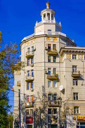 Rostov-on-Don,Russia - October 14,2012: Building of Rostov-on-Don administration. Large garden street