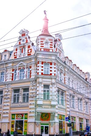 Rostov-on-Don,Russia - October 14,2012: House with a sea horse. former apartment house of a Rostov merchant Stepan Fedorovich Gench-Ogluyev. Its architect was Alexander Pomerantsev Редакционное