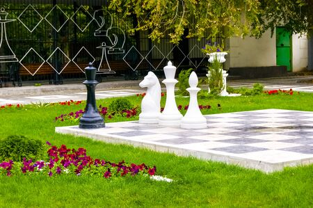 Rostov-on-Don,Russia - October 14,2012: Giant chess board in Gorky Park. Large outdoor chess board on the grass Редакционное