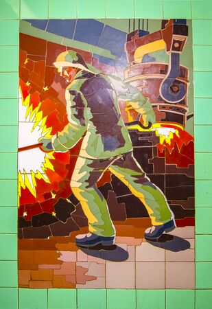Rostov-on-Don,Russia - October 14,2012: Steelmaker. Rostov - painting by transitions. In the former USSR, mosaic was widely used to decorate cities. Редакционное