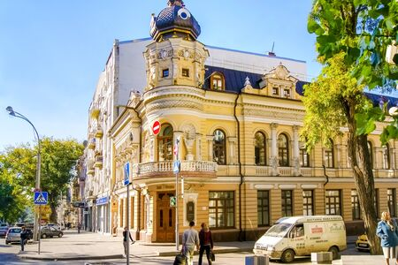 Rostov-on-Don,Russia - October 14,2012: Building of Rostov-on-Don administration on Large Garden street.