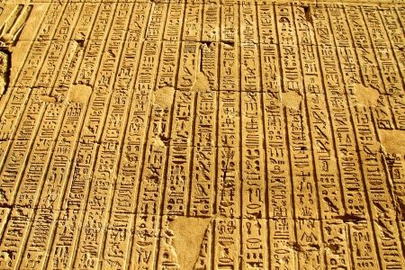 Ancient Egyptian script photo