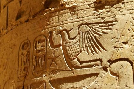 Ancient Egyptian script photo