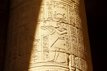Ancient Egyptian scene and script Stock Photo
