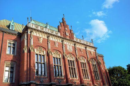 collegium: Jagiellonian University, Collegium Novym, Krakow, Poland