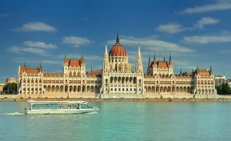 Budapest Parlamento Foto de archivo