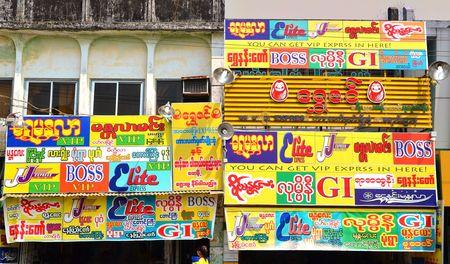adverts: Yangon, Myanma - March 9, 2015: Full of adverts wall in Yangon Myanma