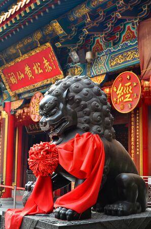 HONG KONG, CHINA - MARCH 13: Wong Tai Sin Temple in Hong Kong Editorial