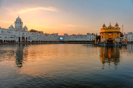 Golden Temple Harmandir Sahib at sunrise. Amritsar, India Stock Photo