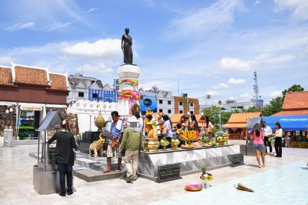 Thao Suranari