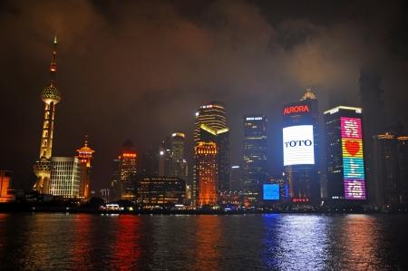 Shanghai Skyline at night Stock Photo