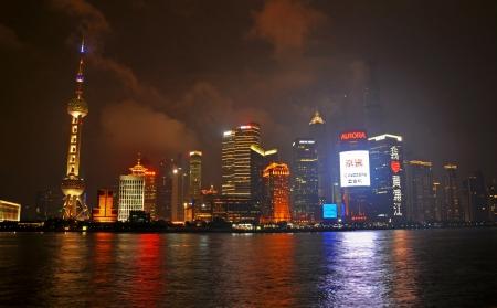 Shanghai Skyline at night photo