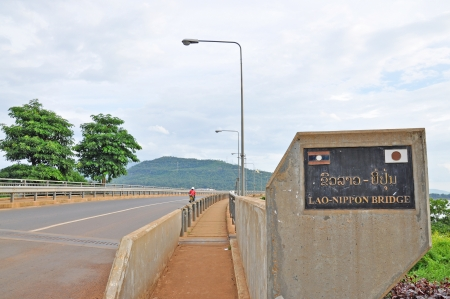 japanese bridge: Laos Japanese Bridge Stock Photo