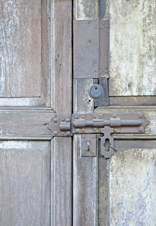 hasp: Hasp on the door  Stock Photo