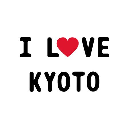 kyoto: Amo Kyoto lettera per il design e la decorazione