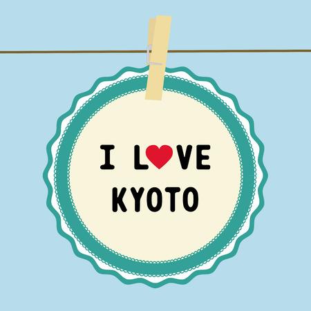 kyoto: AMO KYOTO Scheda di lettera per la decorazione Vettoriali