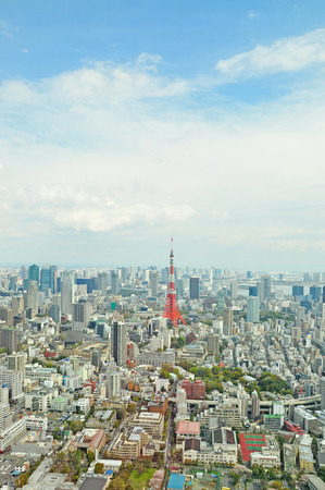 Tokyo city view in Japan  Stock Photo