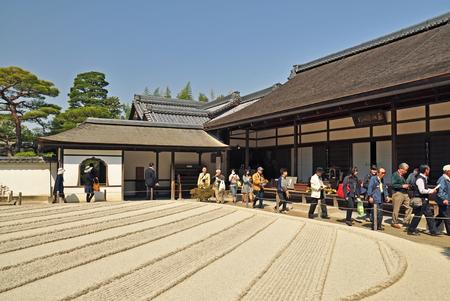 karesansui: KYOTO, JAPAN - APRIL 09, 2014: White sand landscape in Karesansui of Japanese garden in Ginkakuji Temple on April 09, 2014 in Kyoto, Japan Editorial