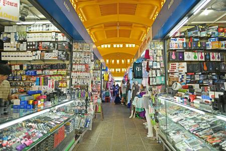 penh: PHNOM PENH, CAMBODIA - JULY 08 : The interior of Central Market (Phsar Thmei) in Phnom Penh, Cambodia on July 08 2015. Central Market (Phsar Thmei) is the largest market in Cambodia.