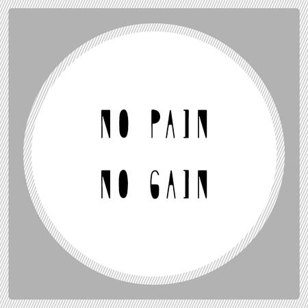 Kein Schmerz Kein Gewinn handgezeichnete Schriftzüge. Inspirierendes Zitat für Design. Vektorgrafik