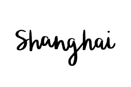 Shanghai hand lettering on white background.