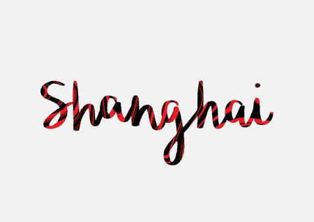 Shanghai hand lettering with liquify effect on white background. 일러스트
