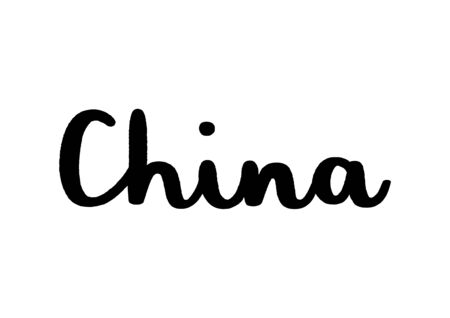 China hand lettering on white background.