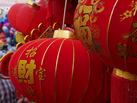 Chinese lanterns for decorating during Chinese New Year