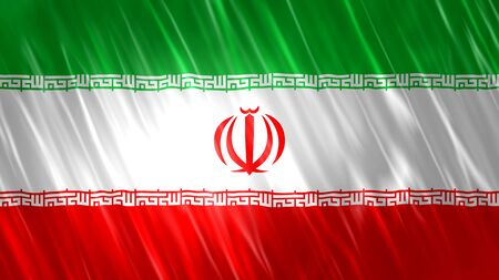 Iran Flag with cloth material.