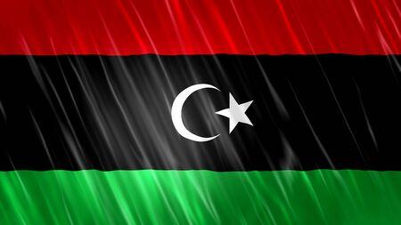 Libya Flag with fabric material. Stockfoto