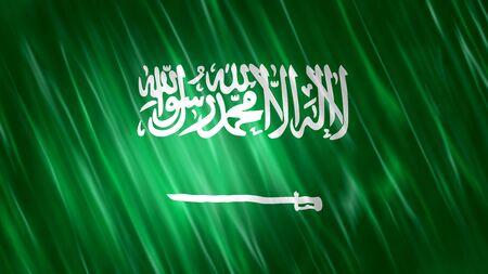 Saudi Arabia Flag with fabric material.