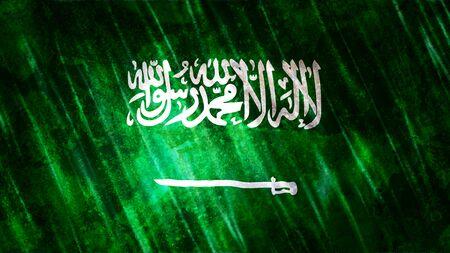 Saudi Arabia Flag with grunge texture.