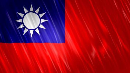 Taiwan Flag with fabric material. Zdjęcie Seryjne