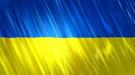 Ukraine Flag with fabric material.