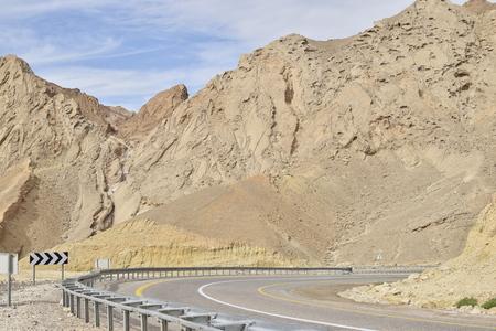eilat: Eilat Ovda airport road